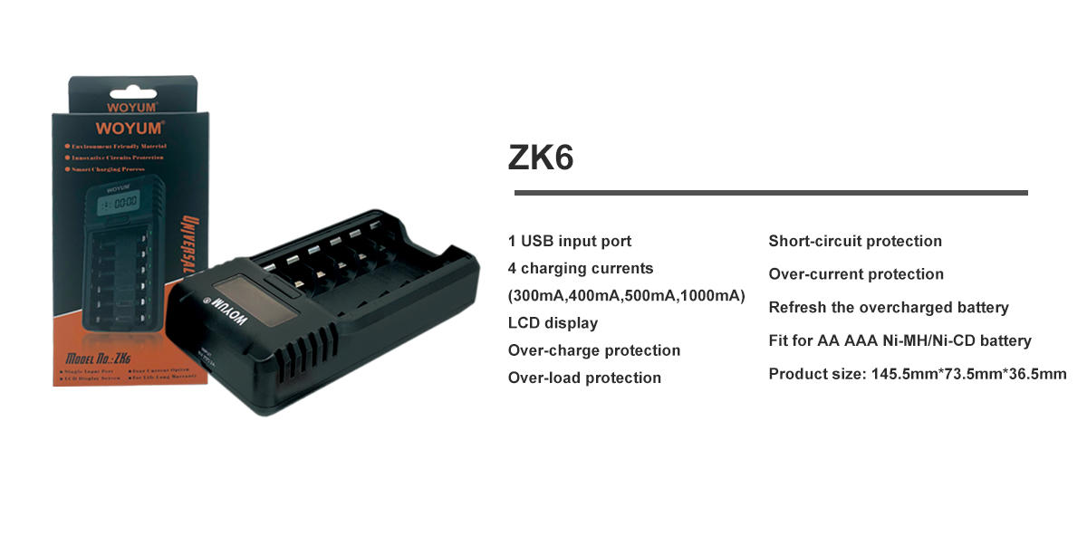 Wholesale intelligent battery charger for business for Ni-MH-1