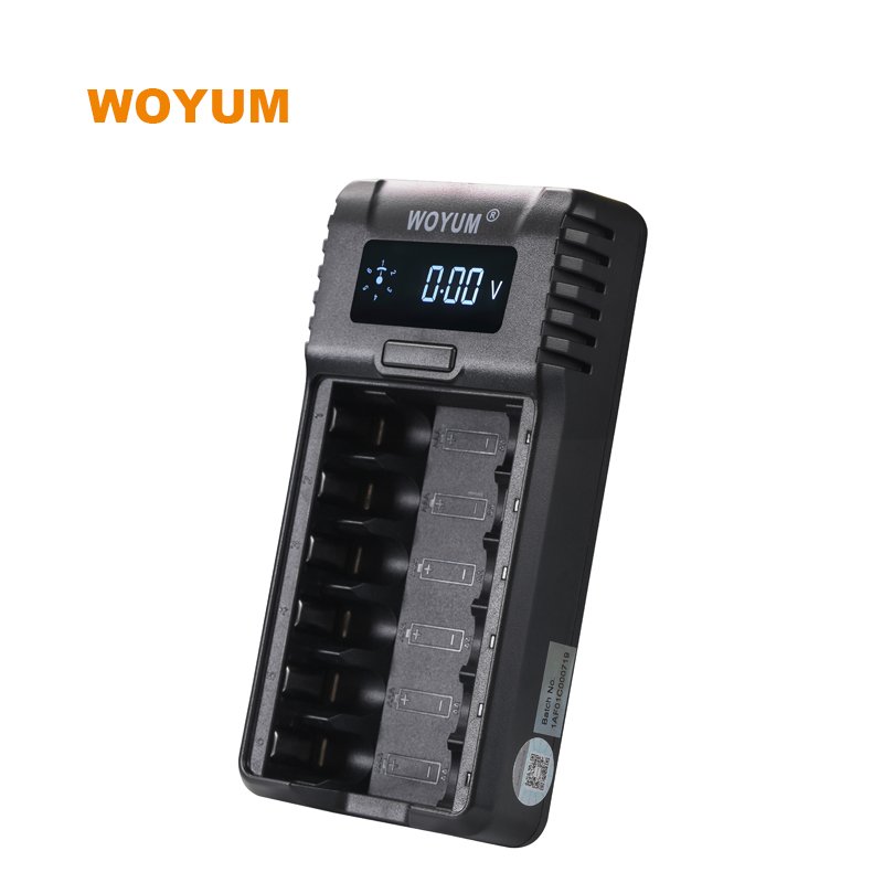 Woyum -Professional Silicone Face Scrubber Best Aa Battery Charger Supplier