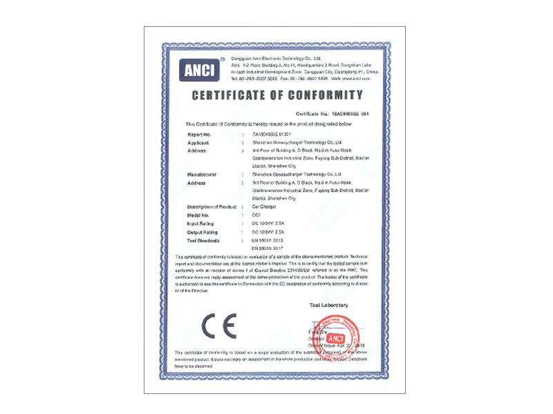 18AE04066E 001 EMC Cert
