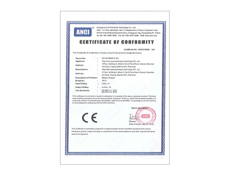 18AE07082E 001 EMC Cert.