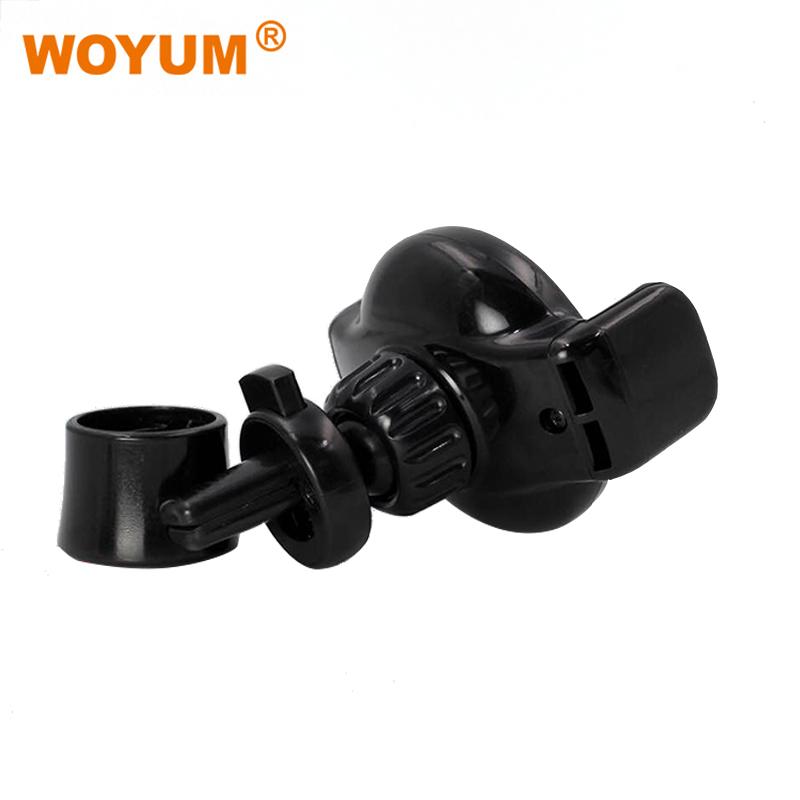 Woyum  Array image162