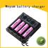 Quality Woyum Brand lithium battery charger liion vape