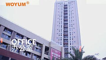 Shenzhen Goeasycharger Technology co.,Ltd