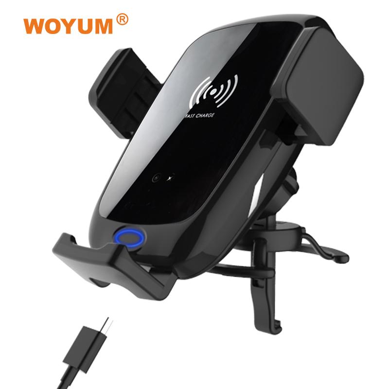 Woyum -Woyum Brand manufacture-Woyum battery charger-1