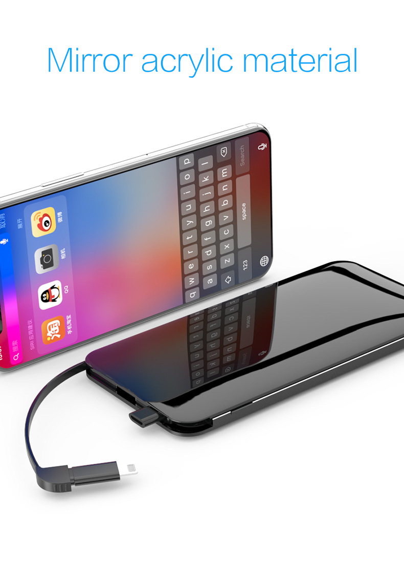 New charging by induction for business for phone
