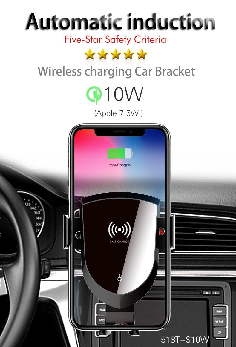 Woyum -Wireless car charger,Intelligent wireless charging bracket